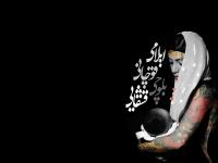 Persian Lullabies | Sima Bina